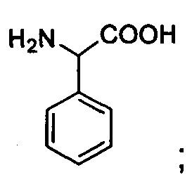 Аналоги кортистатина для лечения воспалительных и/или иммунопатологических заболеваний