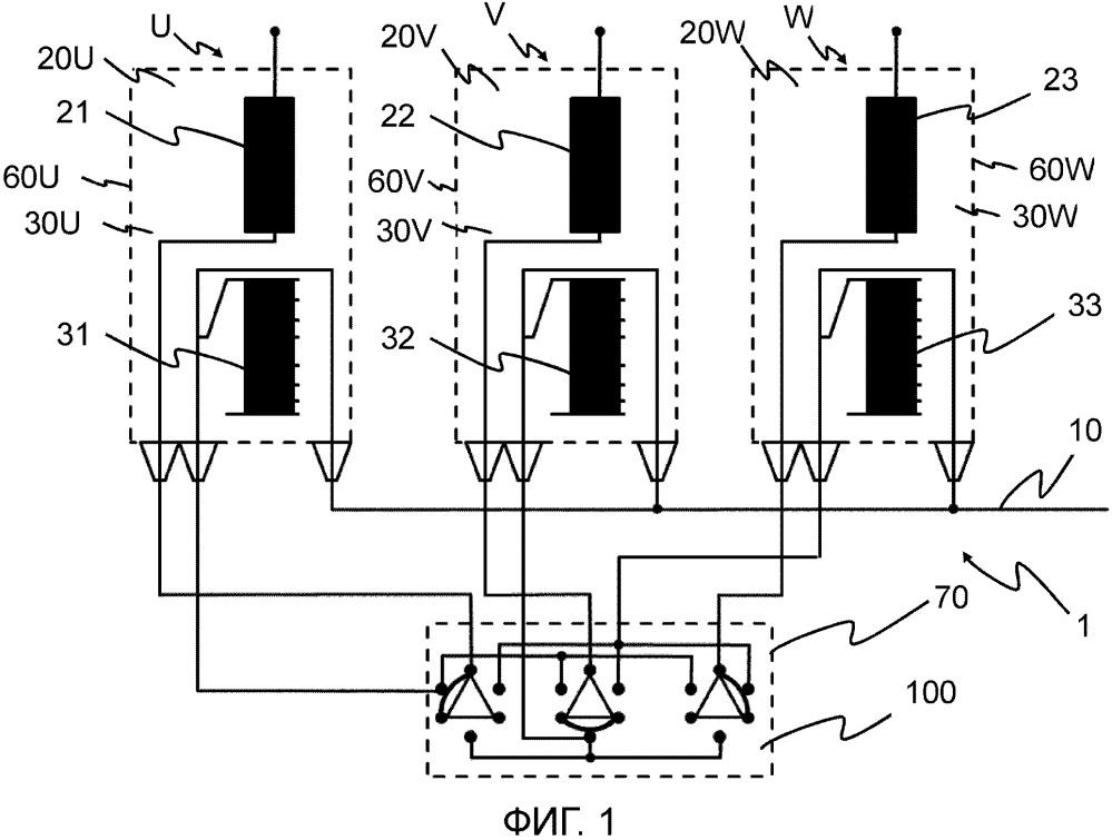 Электрическая система для трехфазной цепи переменного тока, коммутационное устройство для этой системы и способ эксплуатации коммутационного устройства