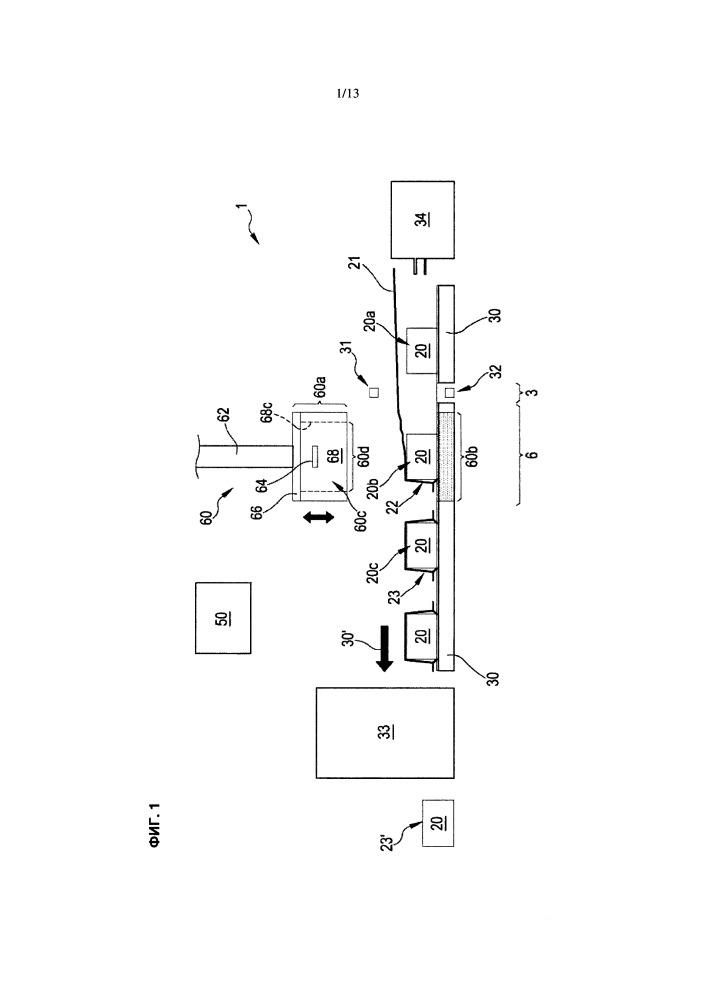 Упаковочное устройство с узлом вакуумирования и способ упаковывания