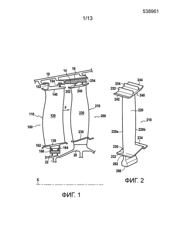 Способ изготовления лопатки газотурбинного двигателя из композиционного материала, получающаяся в результате лопатка и газотурбинный двигатель, включающий такую лопатку