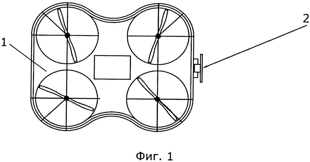 Система приема товаров, доставляемых беспилотными летательными аппаратами (варианты)