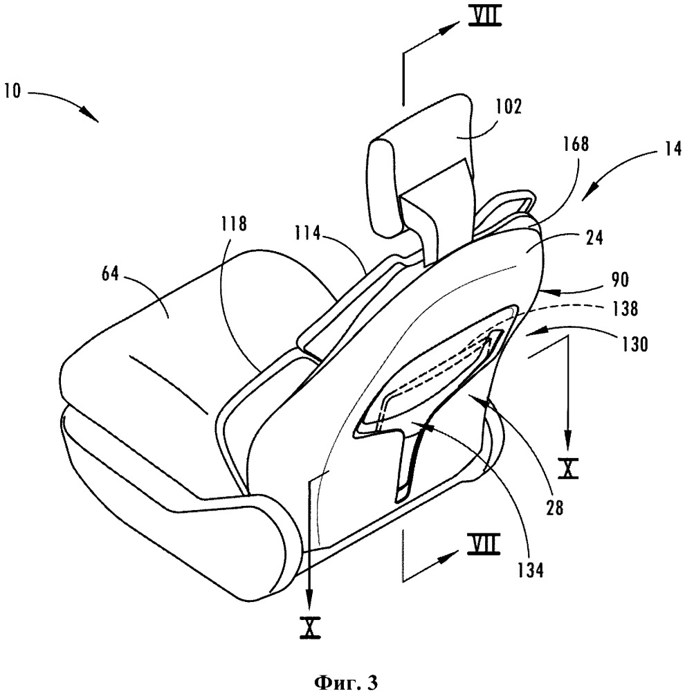 Кресло для транспортного средства с внутренним карманом
