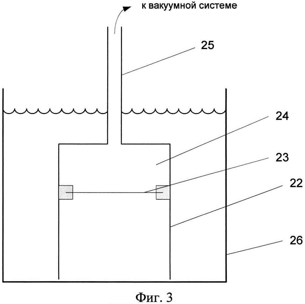 Способ и устройство для концентрирования взвешенных компонентов в пробах воды