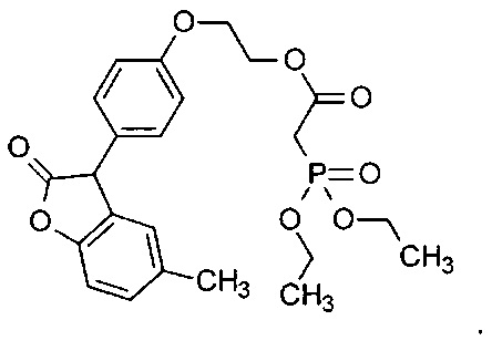Производные 3-фенилбензофуран-2-она, содержащие фосфор в качестве стабилизатора