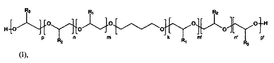 Применение алкоксилированного политетрагидрофурана в качестве присадки для топлива
