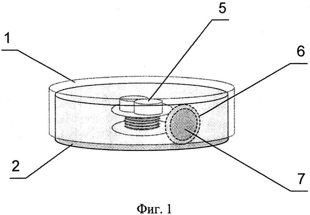Устройство надувного шасси летательного аппарата