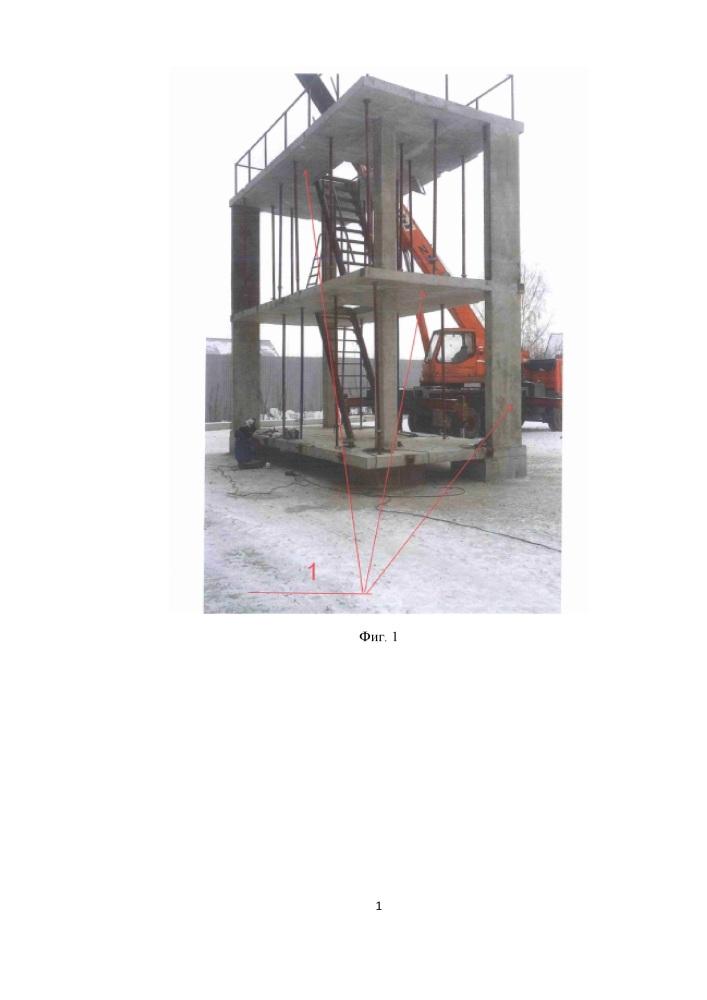 Способ возведения зданий и сооружений с несущими монолитными железобетонными конструкциями с применением железобетонных стеновых панелей