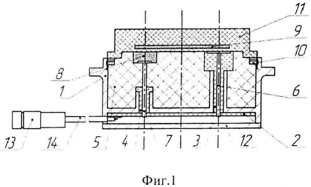 Антенна вибраторного типа летательного аппарата