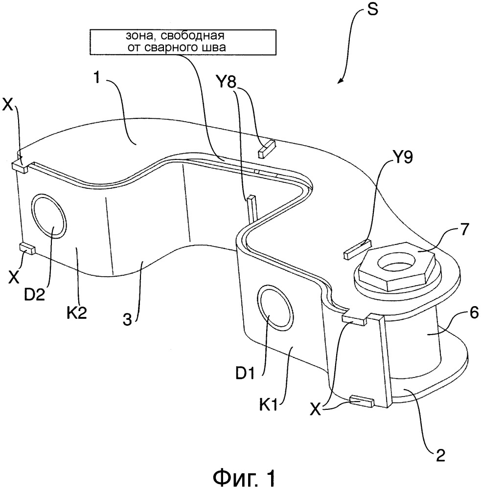 Рычаг рулевой трапеции рулевого механизма автомобиля