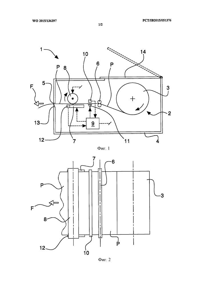 Печатающее устройство и способ для управления печатающим устройством