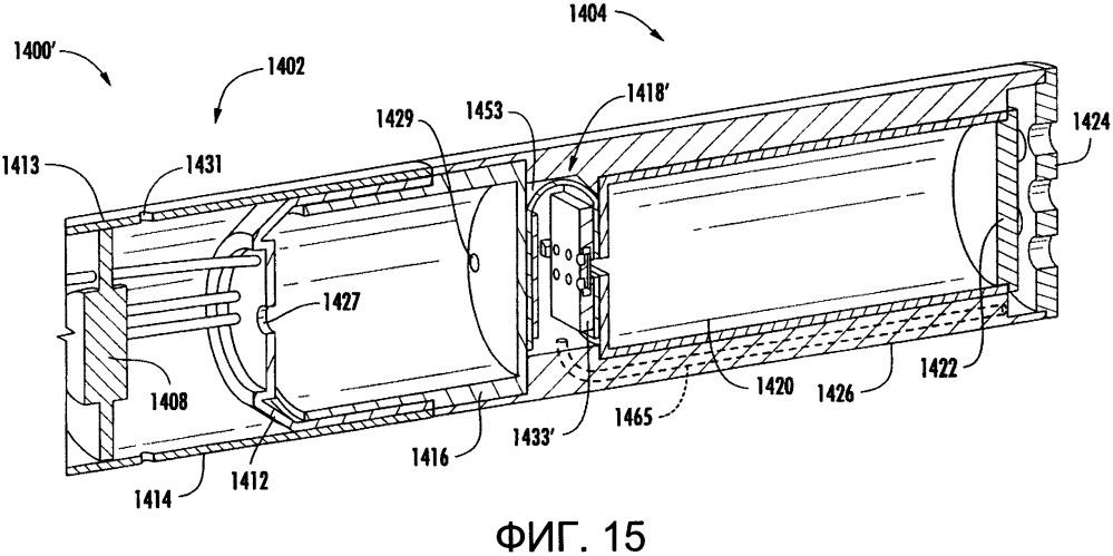 Устройство для доставки аэрозоля, содержащее пузырьково-струйную головку, и относящийся к нему способ