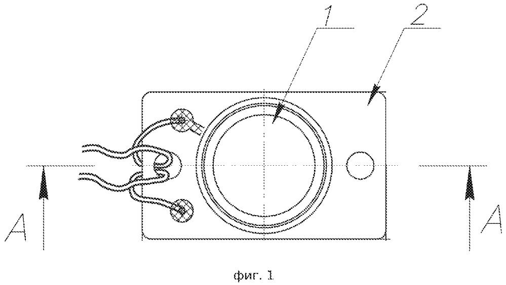 Гидрофон