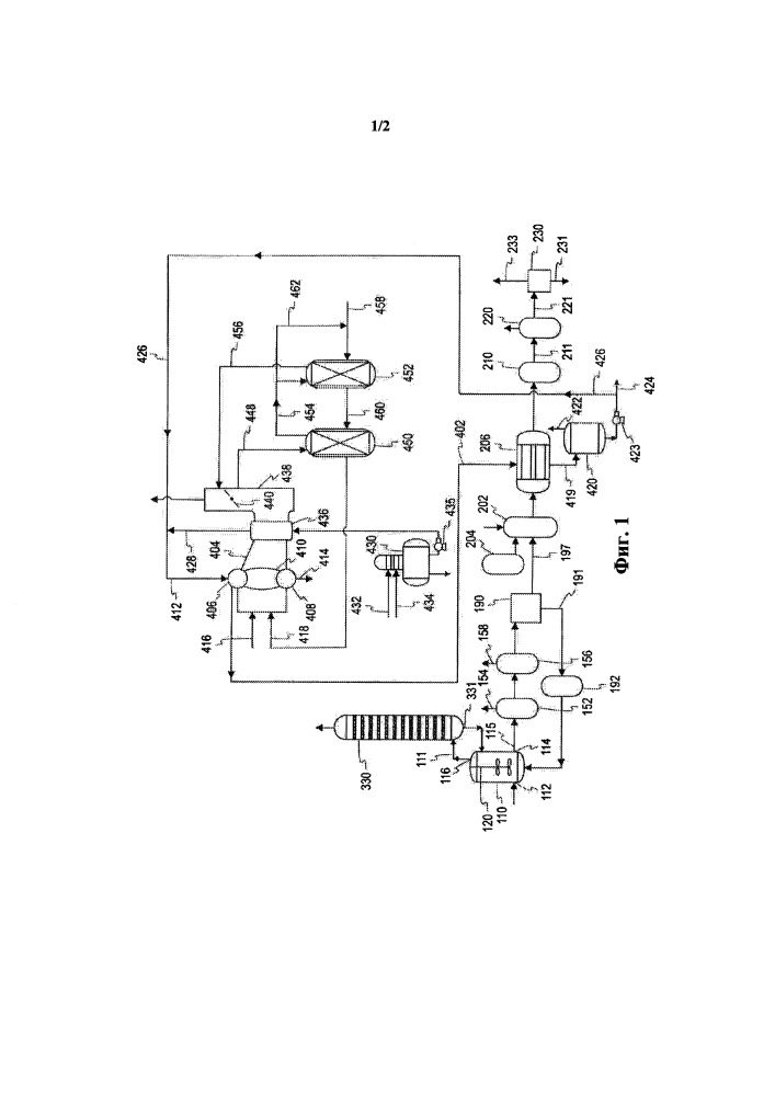 Рецикл конденсата высокого давления при производстве очищенных ароматических карбоновых кислот