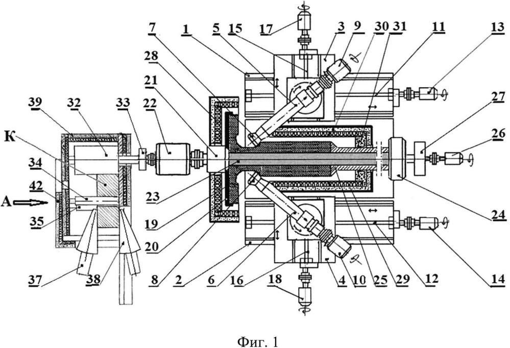 Стан для раскатки осесимметричных деталей газотурбинного двигателя