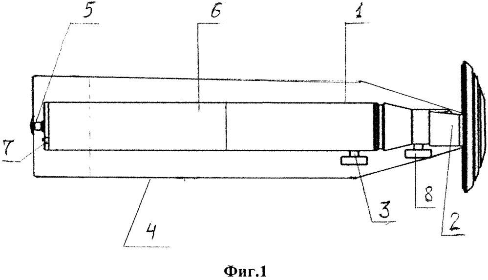 Способ подготовки к операции хирургического электромеханического инструмента и хирургический электромеханический инструмент для его осуществления