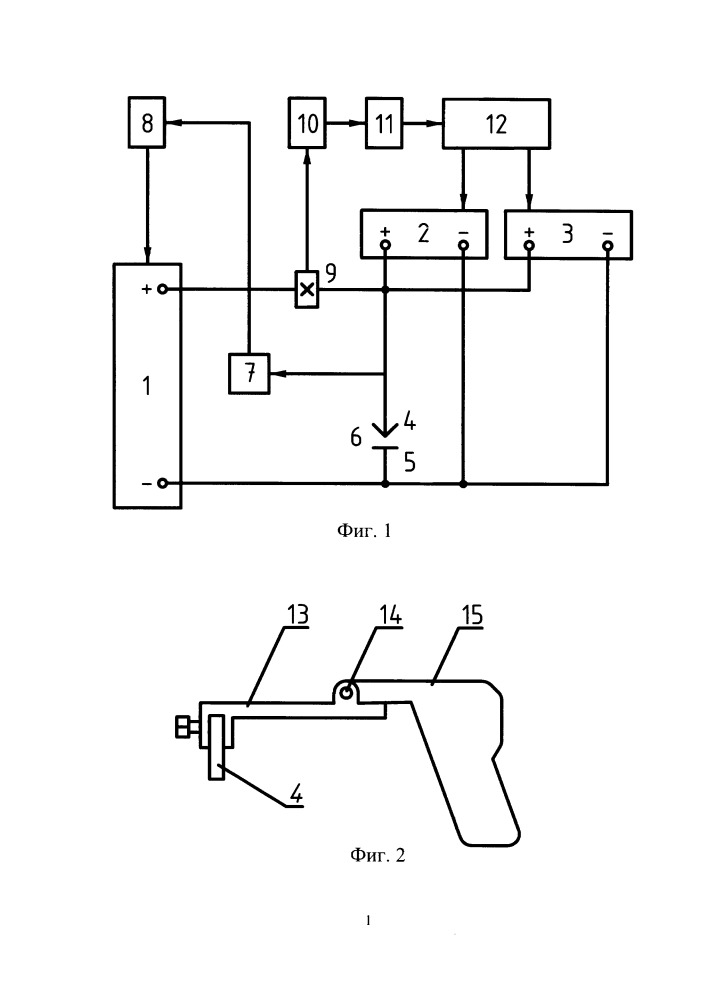 Способ электроискрового нанесения покрытий и устройство для его осуществления