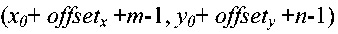 Правила для режимов внутрикадрового прогнозирования, когда активируется волновая параллельная обработка данных