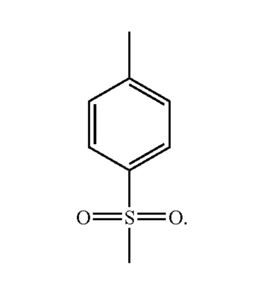 Черные пигменты, содержащие частицы графенового углерода