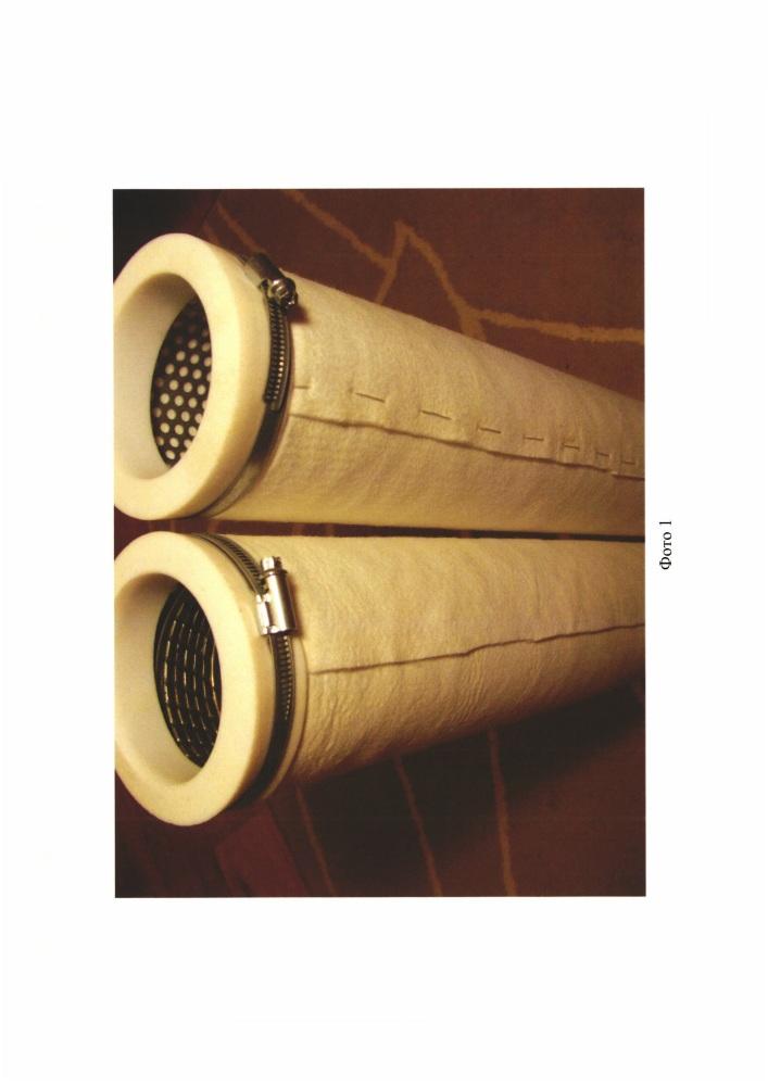 Способ реставрации газового фильтра
