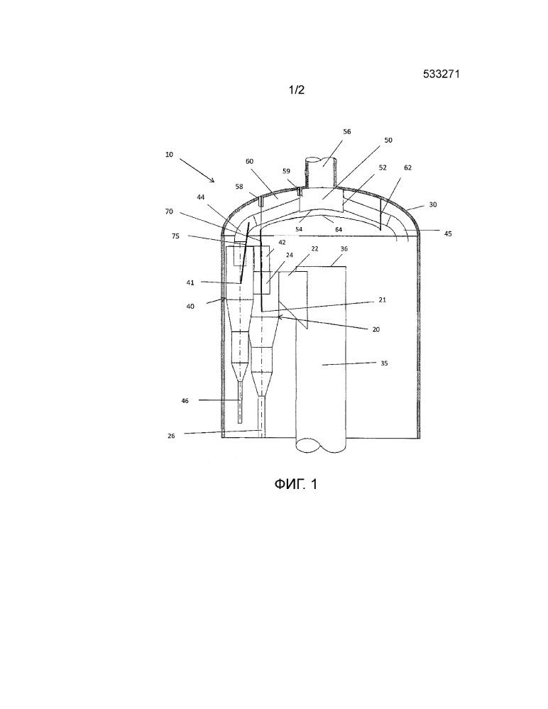 Циклонное разделительное устройство, имеющее кессон с короткой продолжительностью пребывания, установленный в реакционном резервуаре с псевдоожиженным слоем