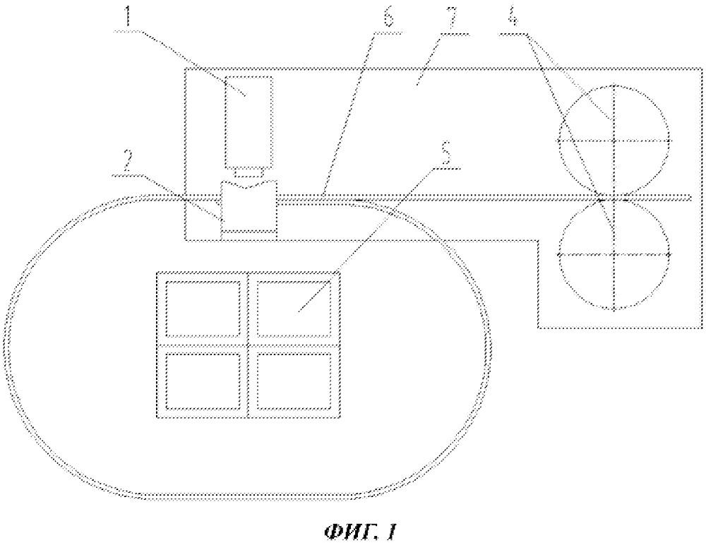 Разделяемая нижняя пресс-форма машины для обвязки стальной лентой без использования замка