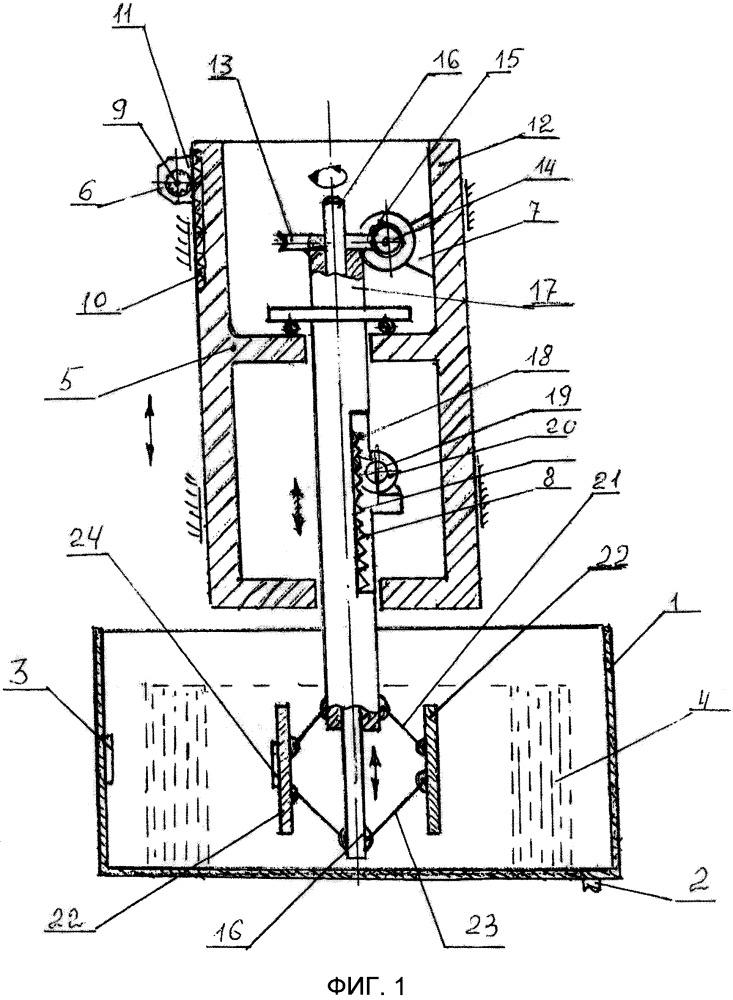 Устройство для обработки металлической ленты в рулоне