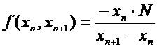 Декодер для декодирования мультимедийного сигнала и кодер для кодирования вторичных мультимедийных данных, содержащих метаданные или управляющие данные для первичных мультимедийных данных