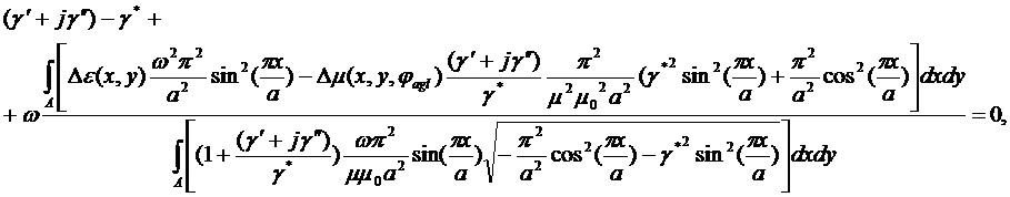 Способ определения параметров магнитной жидкости