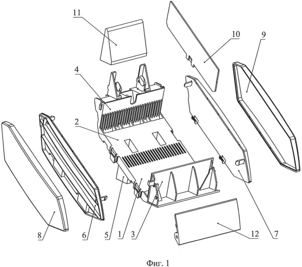 Лоток демонстрационный модульной конструкции
