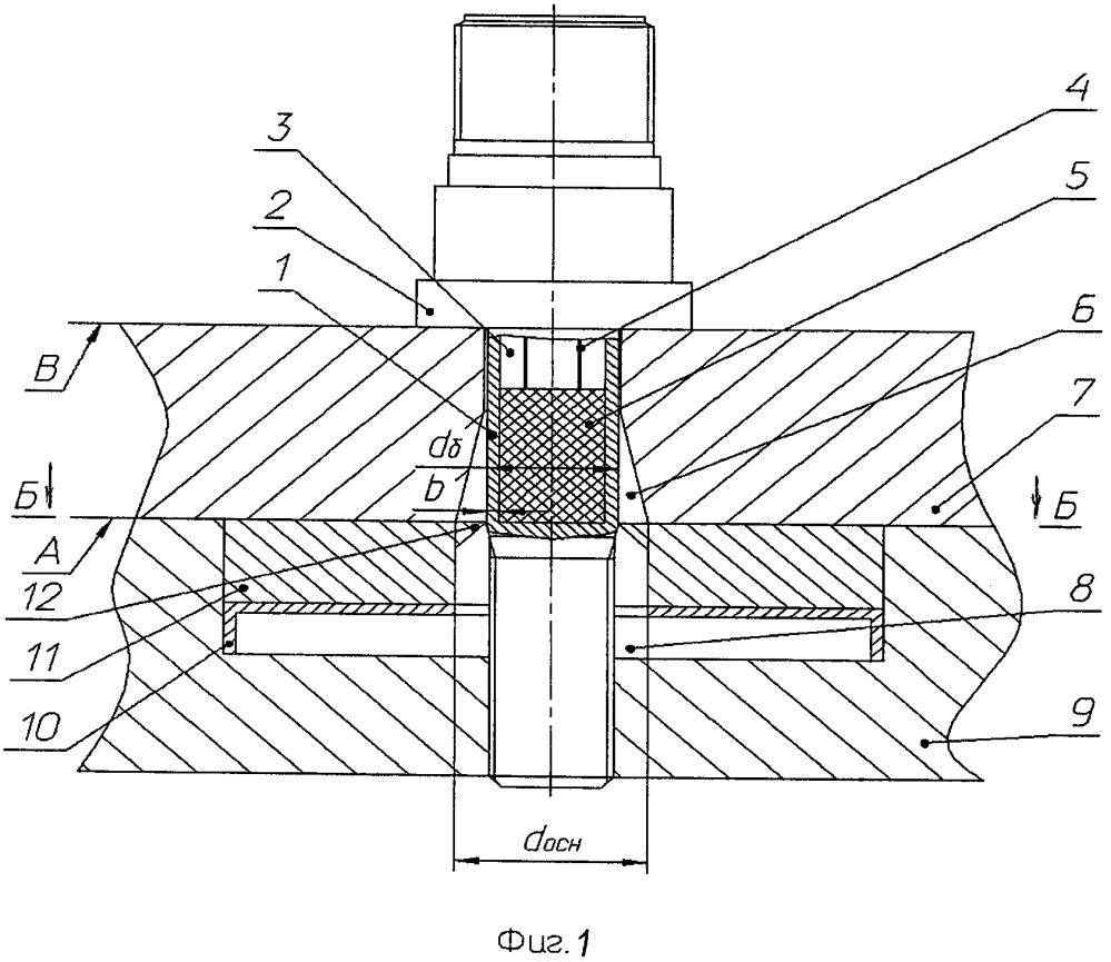 Устройство для разделения элементов конструкции