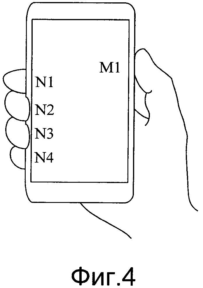 Способ и устройство для определения режима работы терминала