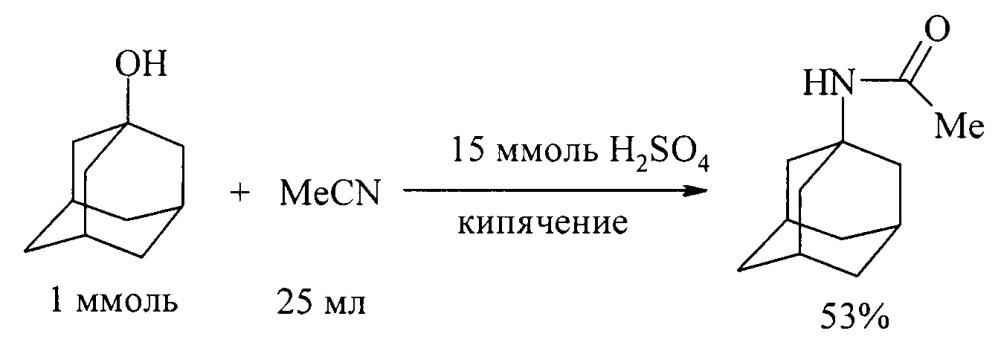 Способ получения n-(адамантан-1-ил)амидов