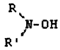 Способ снижения коксообразования в реакторах пиролиза углеводородов