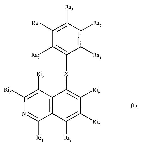 Изохинолиновые соединения, способ их получения и фармацевтические композиции, содержащие их
