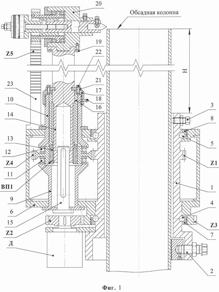 Устройство для нарезания резьбы на трубах на устье скважин