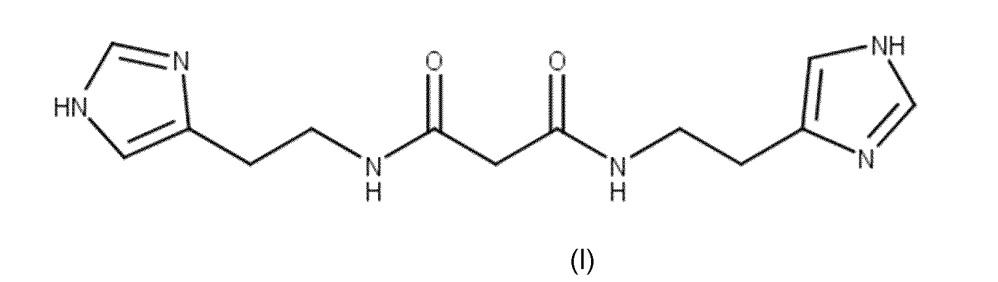 Новый способ получения n,n-бис[2-(1н-имидазол-4-ил)этил]малонамида