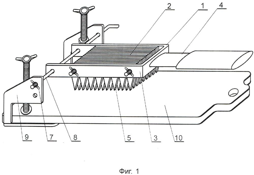 Сборный ударно-режущий инструмент с крепежным основанием