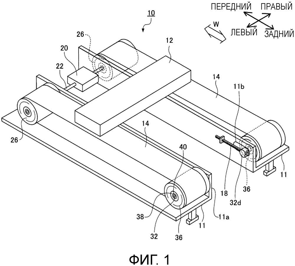 Конвейерное устройство и способ регулировки конвейерного устройства