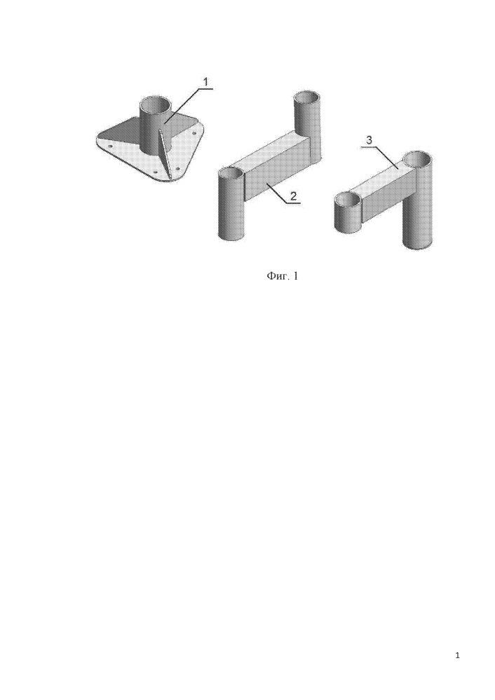 Поворотное устройство для установки сиденья транспортного средства