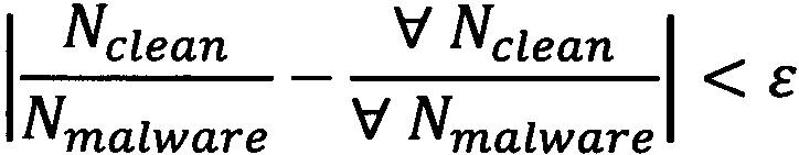 Система и способ классификации объектов