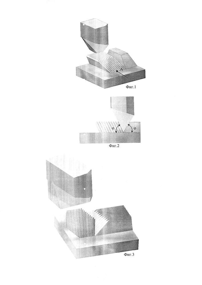 Способ получения развитой штырьковой теплообменной поверхности