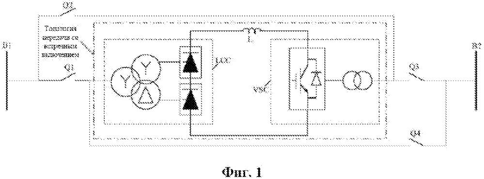 Гибридная система передачи постоянного тока со встречным включением и способ управления передачей потока мощности в обратном направлении