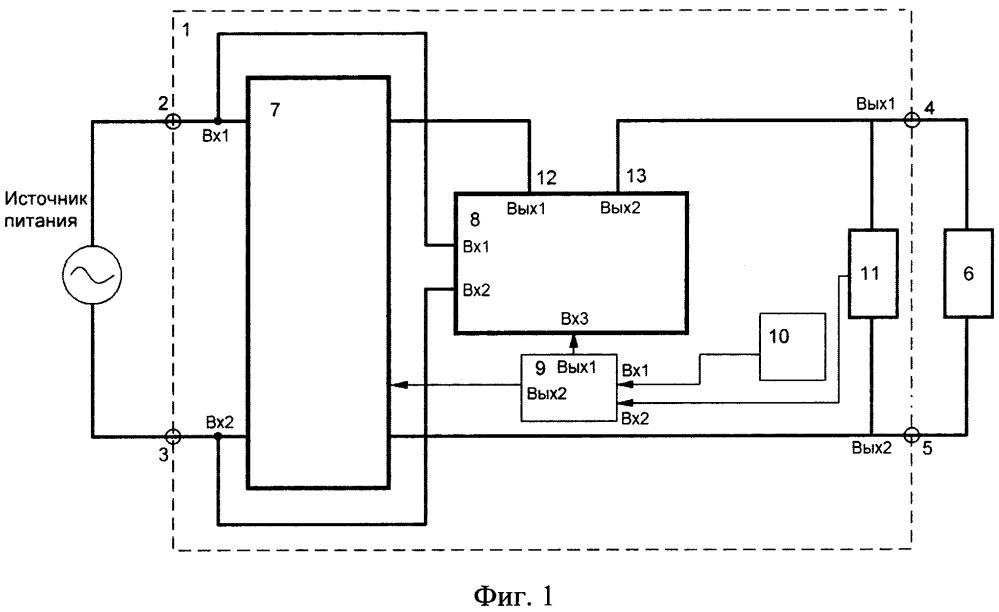 Способ управления напряжением на нагрузке в регуляторе с регулируемым преобразователем напряжения