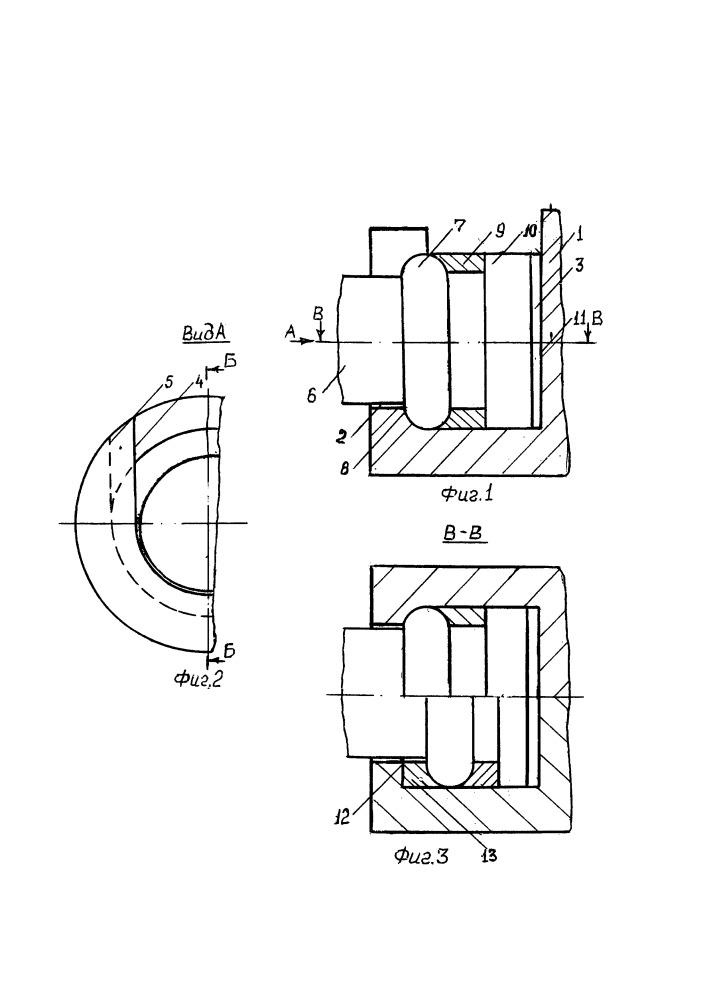 Устройство для крепления штока с поршнем на горизонтальной машине литья под давлением (гмлпд)