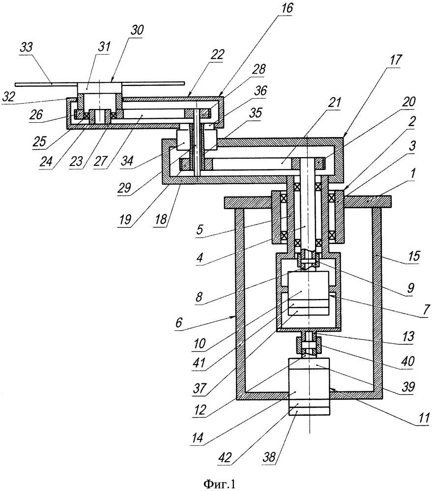 Манипулятор для перемещения полупроводниковых пластин