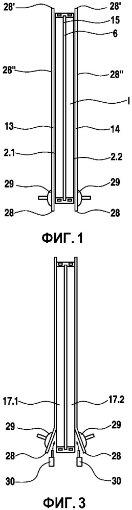 Способ и устройство для изготовления трехслойного изоляционного стеклопакета