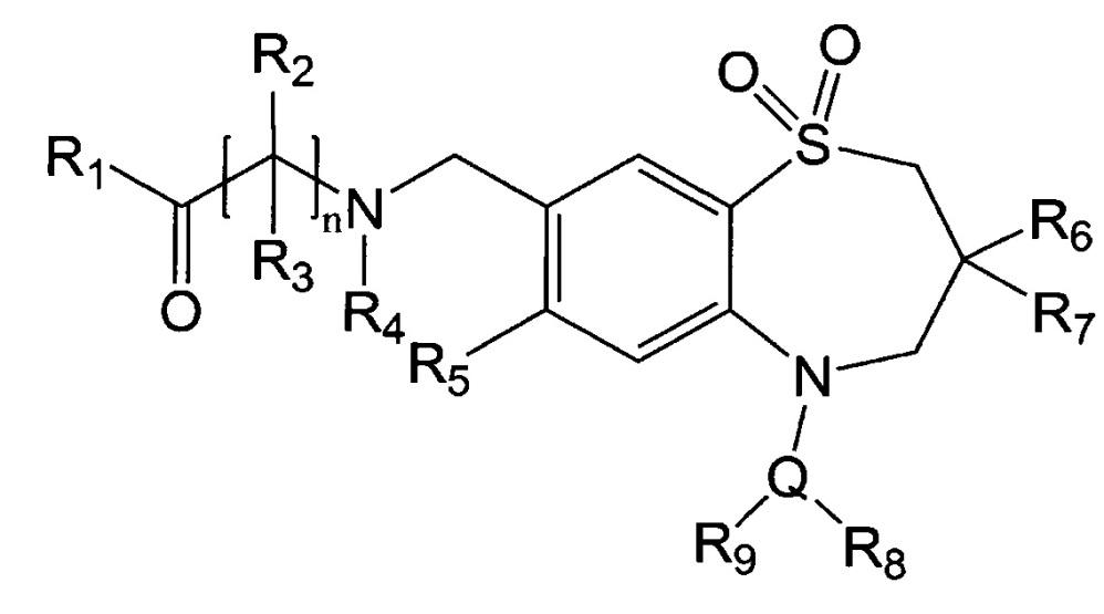 Новые аминоалкилбензотиазепиновые производные и их применение