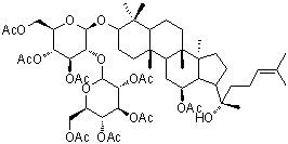 Применение экстрактов женьшеня, гинзенозидов и производных гинзенозида для получения лекарственных препаратов или лечебных продуктов для лечения нарушений, вызванных цитомегаловирусной инфекцией