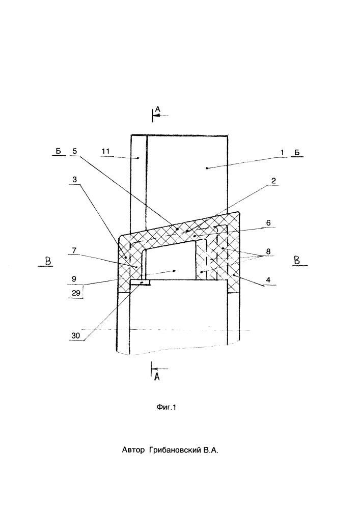 Рабочее колесо авиационного двигателя и способ его изготовления из композиционного материала