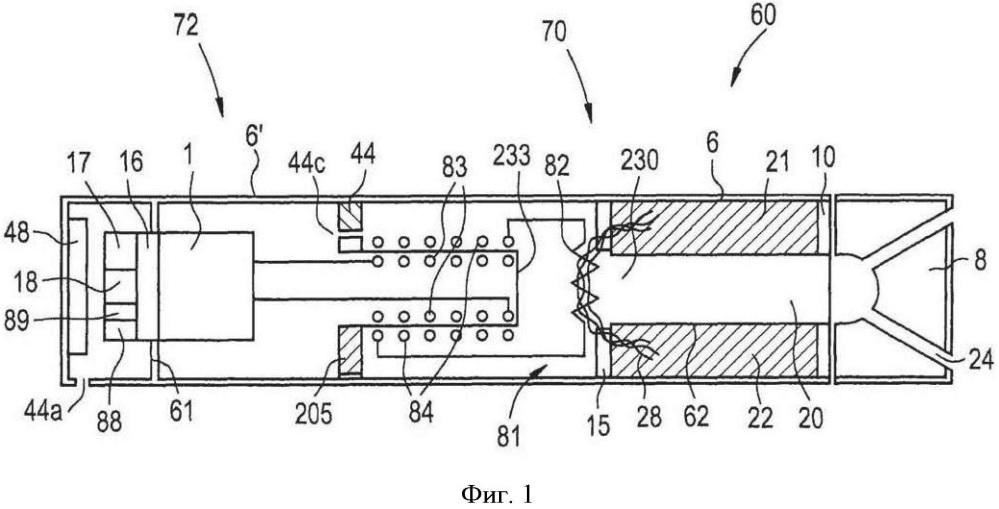 Электронное вейпинговое (курительное) устройство и его компоненты